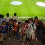 trofeo tim 2007